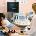 График обследований при беременности - MY-DOKTOR.RU