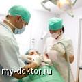 Хирургическая стоматология. Зубосохраняющие процедуры - MY-DOKTOR.RU