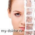 Холодолечение - MY-DOKTOR.RU