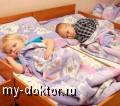 Иерсиниоз - MY-DOKTOR.RU