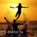 Инструкция, прилагающаяся к счастью - MY-DOKTOR.RU