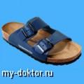 Интернет-магазин ортопедической обуви - MY-DOKTOR.RU