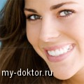 Искусственные бриллианты для настоящей красоты зубов - MY-DOKTOR.RU