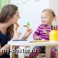 Исправление дефектов речи – на вопросы отвечает врач логопед - MY-DOKTOR.RU