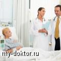 Израильские методы ведения осложнённой беременности - MY-DOKTOR.RU