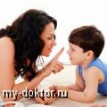 Как бороться со склонностью ребенка к вранью? - MY-DOKTOR.RU