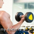 Как достичь результата в бодибилдинге - MY-DOKTOR.RU