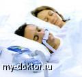 Как избавиться от храпа? Рекомендации ведущих врачей - MY-DOKTOR.RU