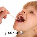 Как лечить боль в горле - MY-DOKTOR.RU