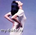 Как лечить воспаленный нерв - MY-DOKTOR.RU