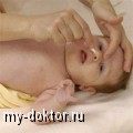 Как правильно прочистить нос новорожденному - MY-DOKTOR.RU