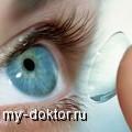 Как правильно снимать с глаз контактные линзы, ухаживать за ними и восстанавливать глаза после их ношения - MY-DOKTOR.RU