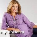 Как правильно выбрать одежду при беременности: 10 советов по выбору одежды для будущих мам - MY-DOKTOR.RU