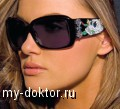 Как правильно выбрать солнцезащитные очки - MY-DOKTOR.RU