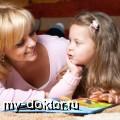 Как привить ребенку интерес и любовь к чтению - MY-DOKTOR.RU
