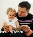 Как развить речевые навыки у маленьких детей - MY-DOKTOR.RU