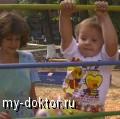 Как сделать из ребенка спортсмена? - MY-DOKTOR.RU