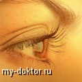 Как сделать свой взгляд ярким и прекрасным всего за пару минут - MY-DOKTOR.RU