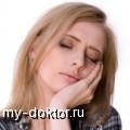 Как снять зубную боль? - MY-DOKTOR.RU