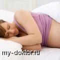 Как справиться с бессонницей во время беременности? - MY-DOKTOR.RU