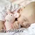 Как уложить малыша спать? - MY-DOKTOR.RU