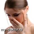 Как устранить неприятный запах изо рта народными методами? - MY-DOKTOR.RU