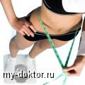 Как вычислить оптимальный вес - MY-DOKTOR.RU