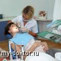Как вылечить гингивит - на вопросы отвечает врач-стоматолог - MY-DOKTOR.RU