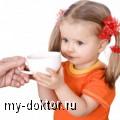 Как вылечить кашель народными средствами - MY-DOKTOR.RU
