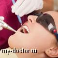 Какая стоматология для имплантации зубов лучшая в Самаре - MY-DOKTOR.RU