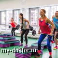 Какие занятия выбрать в фитнес-клубе - MY-DOKTOR.RU