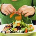Каким продуктам отдать предпочтение, чтобы предотвратить рак толстой кишки - MY-DOKTOR.RU