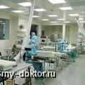 Какой должна быть вентиляция в медицинских учреждениях? - MY-DOKTOR.RU