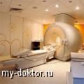 Кардиологические заболевания и их лечение - MY-DOKTOR.RU