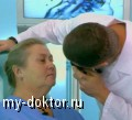 Катаракта – помутнение хрусталика - MY-DOKTOR.RU