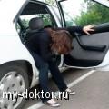 Кинетоз или морская болезнь. Укачивает в машине, что делать - MY-DOKTOR.RU