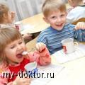 Кислородный коктейль - MY-DOKTOR.RU