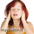 Климакс - MY-DOKTOR.RU