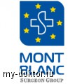 ������� ������������ �������� � ������ Mont Blanc - MY-DOKTOR.RU