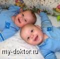 ������������. ����� ��� ��� - MY-DOKTOR.RU