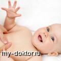 Колики у новорожденных - MY-DOKTOR.RU