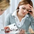 Комплексное лечение вагинитов и кольпитов различного происхождения (препарат Тержинан) - MY-DOKTOR.RU