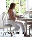 Компьютер и беременность - MY-DOKTOR.RU