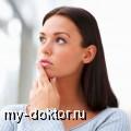 Консультант - акушер-гинеколог (вопрос-ответ) - MY-DOKTOR.RU