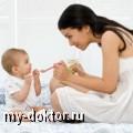 Консультирует диетолог(вопрос-ответ) - MY-DOKTOR.RU