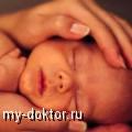 ������������� ������� (������-�����) - MY-DOKTOR.RU