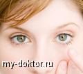 Контактные линзы Ultra Flex - MY-DOKTOR.RU
