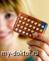 Контрацепция + красота в одном флаконе - MY-DOKTOR.RU