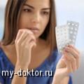 Контрацепция во время отпуска. Какой метод лучше? - MY-DOKTOR.RU