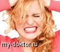 Контроль активности генов, отвечающих за развитие острого стресса - MY-DOKTOR.RU